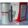 Фильтр топливный Маниту  (MANITOU) 608776