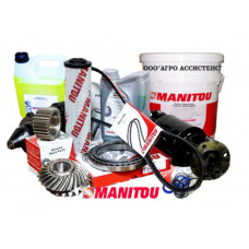 Запчасти MANITOU